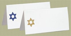 Embossed Star of David